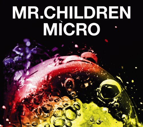 Mr.Children hypnosis