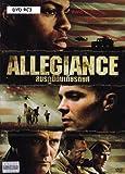 Allegiance RC3