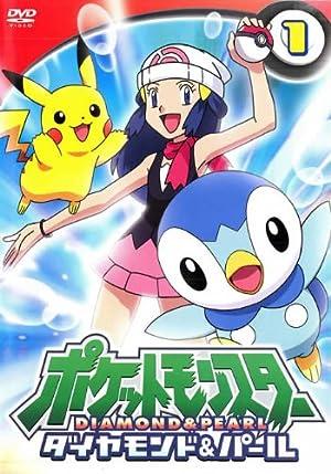 ポケットモンスター ダイヤモンド&パール DVD
