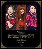 "Kalafina LIVE 2010 ""Red Moon"" at...[Blu-ray/ブルーレイ]"