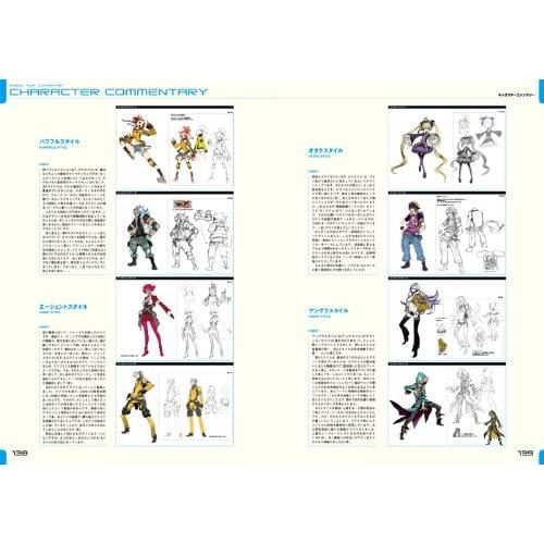 セブンスドラゴン2020&2020-II VISUAL COLLECTION (ファミ通の攻略本)
