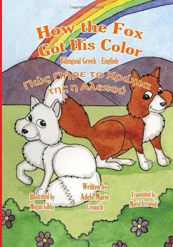 How the Fox Got His Color Bilingual Greek English