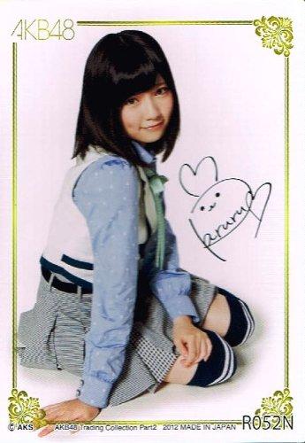 【トレーディングカード】《AKB48 トレーディングコレクション Part2》 島崎遥香 ノーマルキラカード サイン入り akb482-r052 トレカ