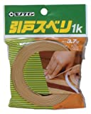 セメダイン 敷居溝用テープ 引戸スベリ 1K 21mm×3.7m TP-199