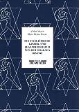 Deutsch-judische Kinder- und Jugendliteratur von der Haskala bis 1945: Die deutsch- und hebraischsprachigen Schriften des deutschsprachigen Raumes : ein bibliographisches Handbuch (German Edition)