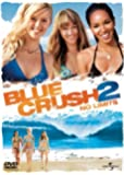 Blue Crush 2 [DVD]