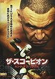 ザ・スコーピオン キング・オブ・リングス[DVD]