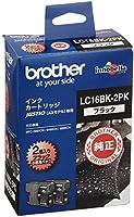 ブラザー工業 インクカートリッジ お徳用黒2個パック(大容量) LC16BK-2PK