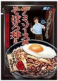 富士 今日は俺が作ります デミソース風そぼろ丼の素 84g×4袋