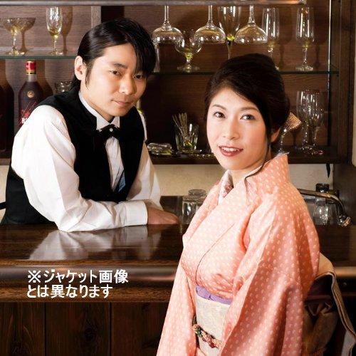Webラジオ【クリームソーダとギムレット】Perfect CD -4杯目- <初回盤> / 石田彰、氷上恭子
