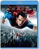 マン・オブ・スティール [Blu-ray] ランキングお取り寄せ