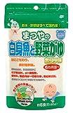 まつやのおかゆ 白身魚と野菜がゆ (6ヶ月頃~)×8個