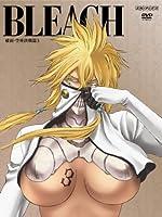 BLEACH 破面・空座決戦篇 3 [DVD]