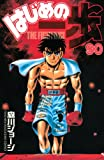 はじめの一歩 90 (少年マガジンコミックス)