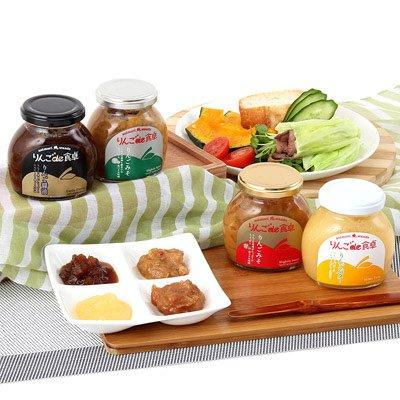 りんごde食卓(りんごみそ甘口・辛口、りんごバター、りんご醤油)