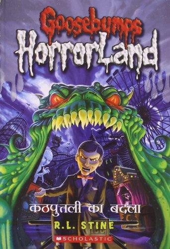 Gb Horrorland #01: Kathputli Ka Badla