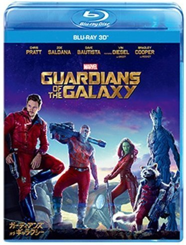 ガーディアンズ・オブ・ギャラクシー 3D [Blu-ray] (2015)