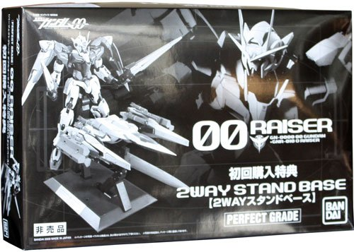 Gundam PG Gundam 00 Raiser 2 Way Stand Base