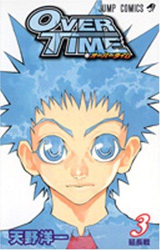 Over time 3 (ジャンプコミックス)