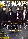R&R NEWSMAKER (ロックンロールニューズメーカー) 2007年 11月号 [雑誌]
