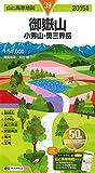 山と高原地図 御嶽山 小秀山・奥三界岳 2015 (登山地図 | 昭文社 マップル)