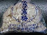越乃寒梅 酒粕1キロ