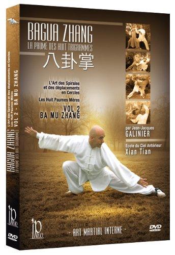 Bagua Zhang Volume 2 [Edizione: Regno Unito]