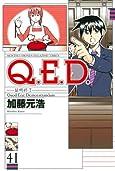 Q.E.D.―証明終了―(41) (講談社コミックス月刊マガジン)