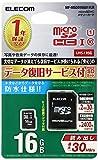 51hL1Zv19 L. SL160  2016年12月11日のスマホ、タブレットアクセサリー、音響機器、PC関連製品セール情報 SpigenのiPhone7ケースなどが特価!