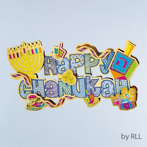 3D Happy Chanukah Decoration with Glitter Accents - 1