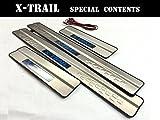 ■X002■X-TRAIL エクストレイル T32 LEDステップイルミ