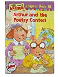 Arthur and the Poetry Contest (Arthur, No. 18) (0316121533) by Stephen Krensky