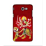 FUSON Designer Back Case Cover For Samsung Galaxy J5(2017) (Godess On The Tiger Vaishnav Devi Trisul)
