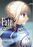 Fate/stay night 5 (����ߥå����������� 150-6)