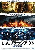 L.A.ブラックアウト【完全版】 [DVD]