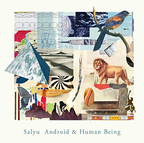 Android & Human Being(通常盤)