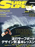 SURFIN' LIFE (サーフィンライフ) 2014年 06月号 [雑誌]