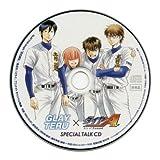 「GLAY TERU×ダイヤのA SPECIAL TALK CD」アニメイトオリジナル特典