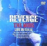 ~LIVE IN HIBIYA~REVENGE[DVD]