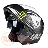 バイクヘルメット システムヘルメット フルフェイス ジェット ダブルシールド 今年バージョンアップBLD158[08.商品8/L] (¥ 6,050)