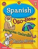 Spanish, Grade 1 (Brighter Child Workbooks)