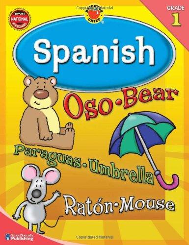 Brighter Child Spanish, Grade 1 (Brighter Child Workbooks)