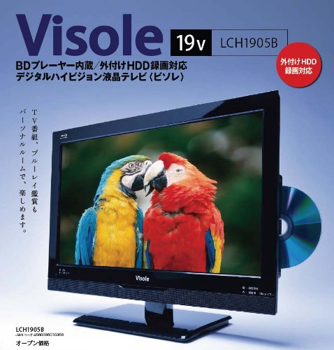 Unitech Visole BDプレーヤー内蔵ハイビジョン液晶TV ブラック LCH1905B