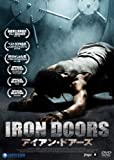 Iron Doors [DVD]