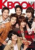 KBOOM (ケーブーム) 2011年11月号