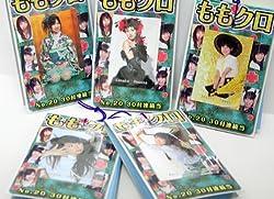 ももいろクローバーZ アイドルカードくじ 20円 30付