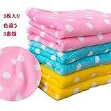 Lovely baby ペット 犬 猫 水玉 可愛い  毛布(3色セット) 春夏秋冬用 保温 防寒 3枚入り 3色違い サイズ 70㎝*50㎝