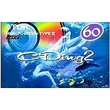 TDK カセットテープ CDing2 60分 重低音の迫力 ハイポジ ハイポジション CD2-60R