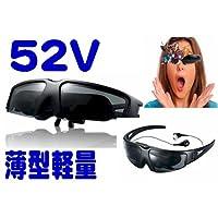 52インチヘッドマウントディスプレイメガネ 50V型液晶テレビ HMD vhd52v