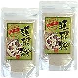 【国産 100%】蓮根粉 100g×2袋セット 無添加 熊本県産